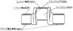 付図11 クランク軸の例