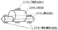 B0111_fu12f.jpg